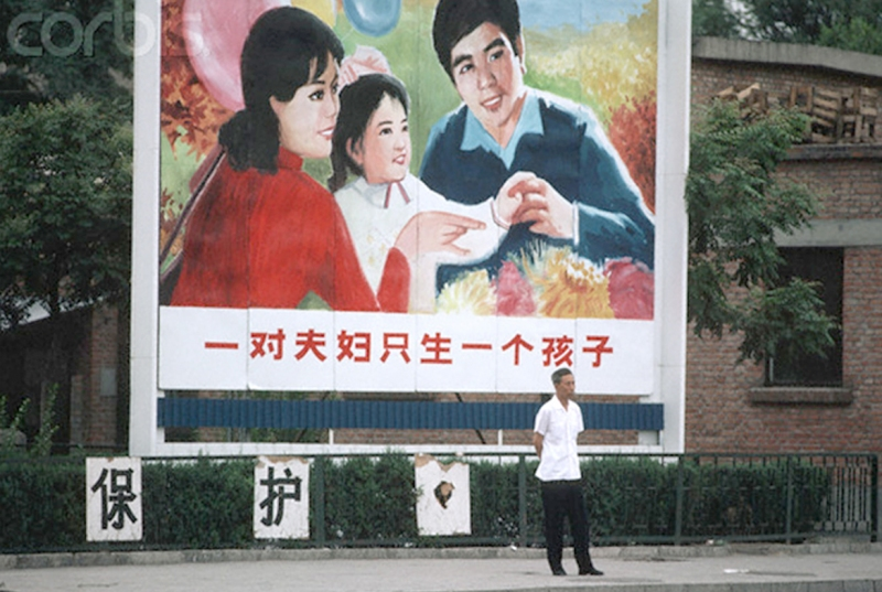 one-child policy in china thesis The one-child policy is the one-child limitation in the population control policy of the people's republic of china the chinese government refers to it under the official translation of family planning policy.